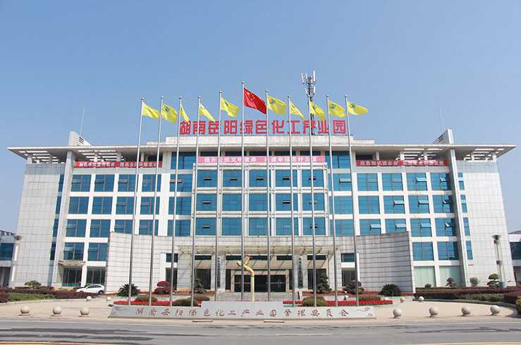 湖南岳阳绿色化工产业园